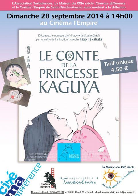 Projection ciné-ma différence du film « Le conte de la Princesse Kaguya » le dimanche 28 septembre 2014 à 14h00